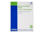 Epson Enhanced Matte - paper - matte - 50 sheet(s) - A2 - 192 g/m²