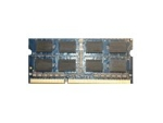 Lenovo - DDR3L - module - 2 GB - SO-DIMM 204-pin - unbuffered